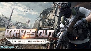 KNIVES OUT BATTLEGROUND || MOTIVAÇÃO