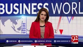 Business World - 29 January 2018 - 92NewsHDPlus