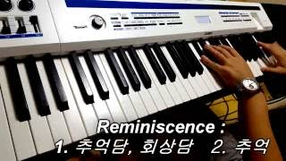 테일즈위버 Tales Weaver OST  Reminiscence - 여운(YUN)