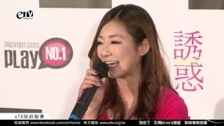 日本AV女優初音實 天海翼 未來想拍攝的類型