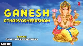 GANESH ATHARVASHEERSHAM By CHALLAKERE BROTHERS I FULL AUDIO SONG ART TRACK width=