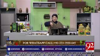 Pakistan Kay Pakwan - 4 August 2018 - 92NewsHDUK