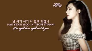 Girls' Generation | SNSD | 소녀시대 - Lion Heart (color coded lyrics | eng sub)