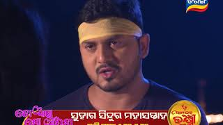 To Akhi Mo Aaina & Ama Ghara Laxmi | Suhaaga Sindura Mahasaptaha | 12 April Promo | TarangTV