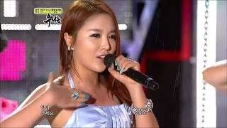 【TVPP】Hong Jin Young - Love's Battery, 홍진영 - 사랑의 배터리 @ Hope Concert We Are Live