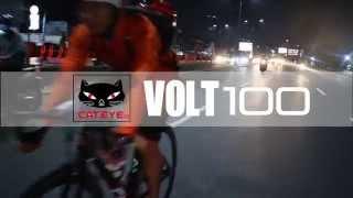 Enjoy Night Ride with CAT EYE VOLT 100!