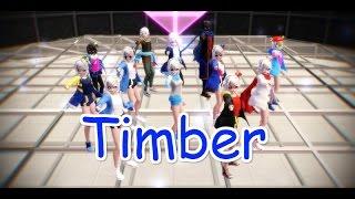 【MMD】【Undertale AU - Sans's】Timber【DL】