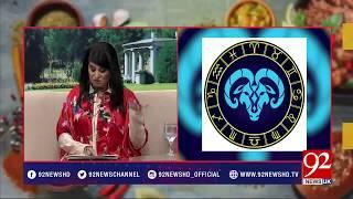 Pakistan Kay Pakwan - 13 August 2018 - 92NewsHDUK