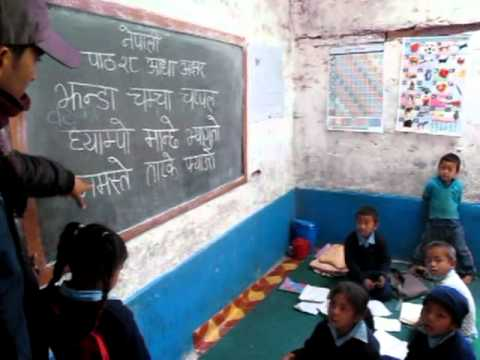 A scuola in Nepal