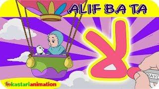 Huruf Hijaiyah Lam Alif   Mengaji Bersama Diva   Kastari Animation Official
