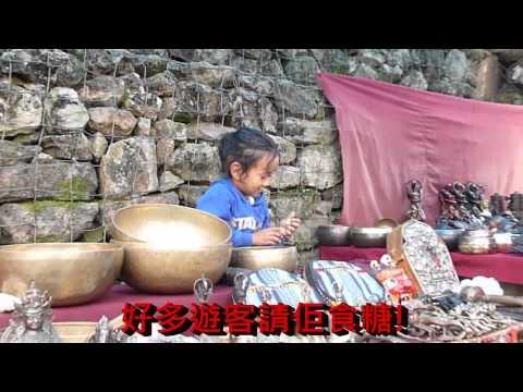 Souvenir Little girl Monkey Temple Kathmandu Nepal