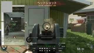 Call of Dury Black Ops Aim Bot Cheater !