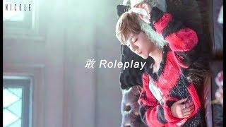 敢 Roleplay - LuHan; español
