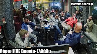 Θαμώνας λέει ανέκδοτο με γιο Κόκκαλη, Αλέκος απαντάει με Τοτό | Marmita-sports.gr