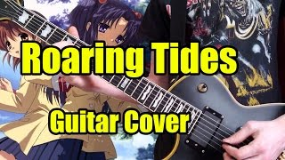 Clannad - Roaring Tides (Guitar Cover)