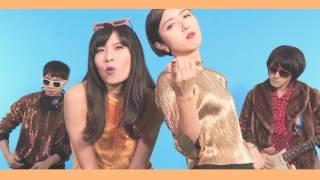 旺福Won Fu [ 阿娘哈細腰 Hello My Waist  ] MV官方完整版