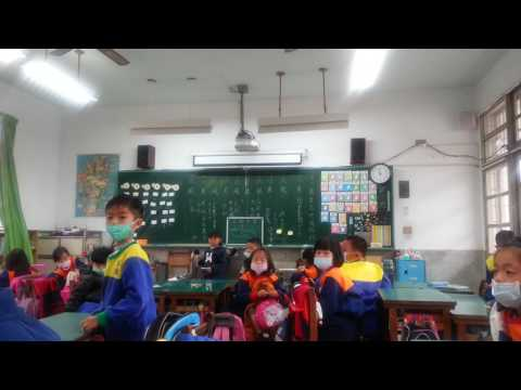 20170307綜合課學習影像2部之3 - YouTube