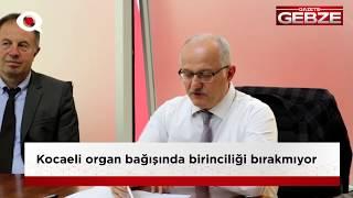 Kocaeli organ bağışında birinciliği bırakmıyor