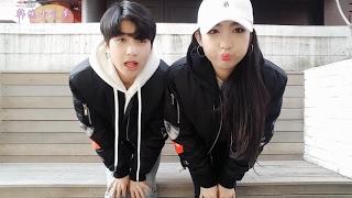 Tez Cadey - Seve [ Shuffle Dance Korean Couple ver. ] seve鬼舞步 - 韓國情侶版本