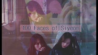 100 Faces of Dreamcatcher (드림캐쳐) Siyeon (시연)