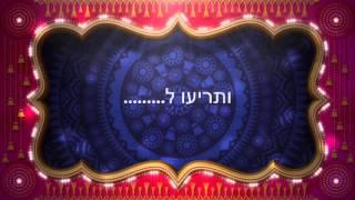 Lord shiva-(boomd's dj's remix-lidor yaakovi & David alal)