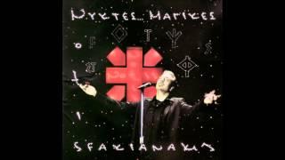 Νότης Σφακιανάκης - Δεν έχει μάθει ν' αγαπάει (Νύχτες Μαγικές LIVE)