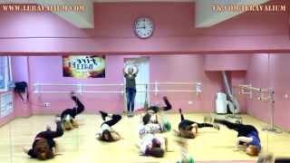 Стриппластика  Strip dance (начинающие) связка с занятий в Fire Ballet dance studio