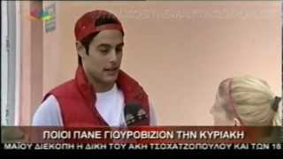 Kostas Martakis - About The 5th Live Of YFSF (Star News)