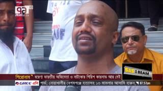 টাইগার ফ্যান মিলন আর শোয়েব আলীর কান্না | খেলাযোগ | Khelajog | Sports News | Ekattor Tv