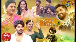 Pandaga Sir Pandaga Anthe|ETV Ugadi Spl Event 2020|Sudheer,Aadhi| 25th March 2020| Full Episode