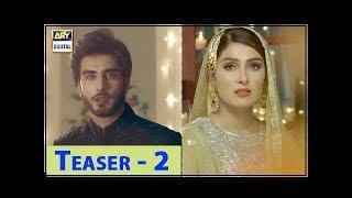 Koi Chand Rakh Teaser 02 - ARY Digital Drama