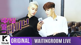 WAITINGROOM LIVE: 2PM(투피엠)_gentle and high-class(?) waitingroom live