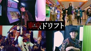 TEAM JAPAN | Leo Matsuyama | Teriyaki Boyz - Tokyo Drift