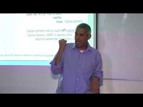 סרטון: הסבר על פרקט למינציה