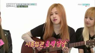 "(Weekly Idol EP 277) BLACKPINK Rosé cover ""Not For Long"""