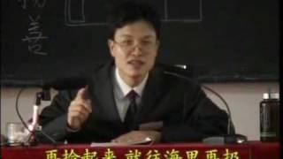 蔡礼旭老师讲:教育下一代