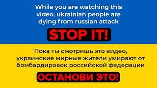DJ NANA - Притяжение (Премьера, 16+)