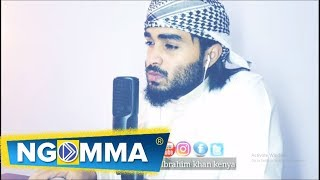 A Very Soothing Quran recitation for Ramdhan - Surat Al Hadid - by Ibrahim khan HD 2018- أجمل قراءه