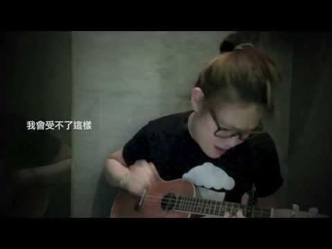 -tingting-x-ukulele-tingtingkou