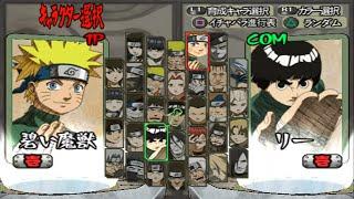 Naruto: Ultimate Ninja 2 All Characters (PS2)