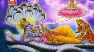Om Namo Narayana Om Namo Narayana