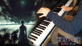 Tokyo Ghoule:RE OP - Asphyxia [Piano Solo]
