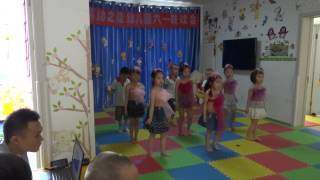 Children's Day 2013 02/13 Piper's Class Does a Sexy Dance