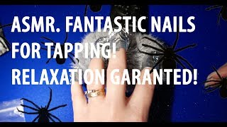 ASMR Amazing nails for tapping ready!!! Just for relaxation. BINAURAL АСМР Как я делаю мои ногти.