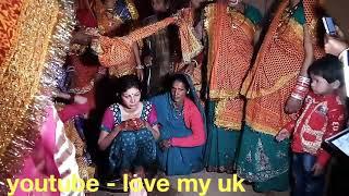 कुमाऊनी शादी हल्दी रश्म : मंगल गीत सकुना दे | kumaoni marriage haldi rasam  mangal geet SHAKUNA DE