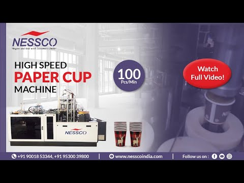 High Speed Paper Cup Machine (100 Pcs/Min) || Paper Cup Forming Machine (Gear Transmission)