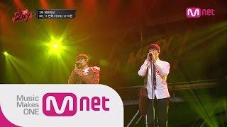 "Trainee MINHYUK X SEOKWON@2nd debut mission(민혁 X 석원 - ""너 사용법""@2차데뷔미션) l NO.MERCY 4화"