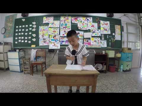 自我介紹7 - YouTube