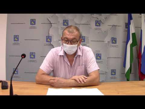 Брифинг по вопросам обеспечения нераспространения коронавирусной инфекции 05.08.2021