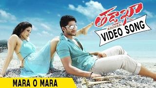 Mara O Mara Video Song || Tadakha Video Songs || Naga Chaitanya, Sunil, Tamannah, Andrea Jeremiah width=